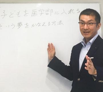 高崎講演会ご参加ありがとうございます!の画像