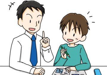 医学部の受験をお考えの方は医学部特訓塾へ!予備校・塾で勉強をしたい方はぜひご連絡を~少人数制のメリットとは?~ の画像